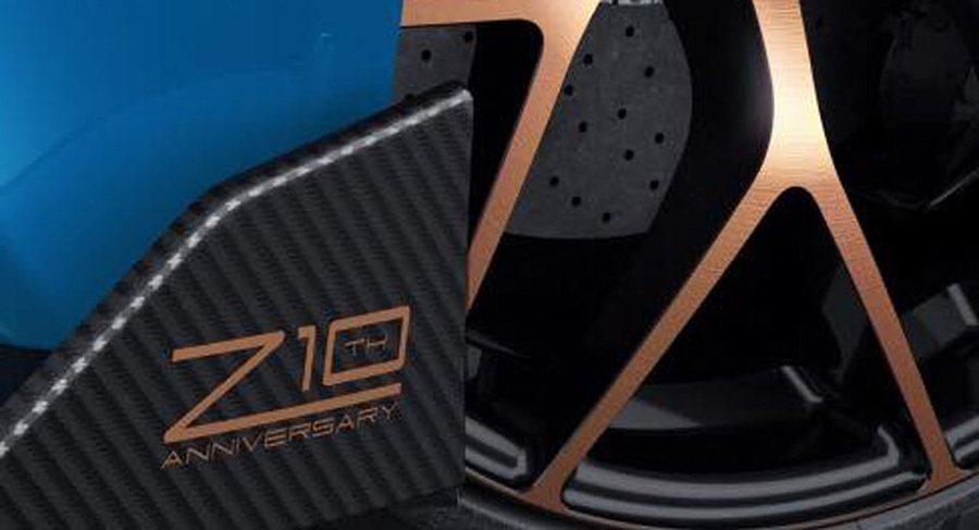 Zenvo Automotive提供