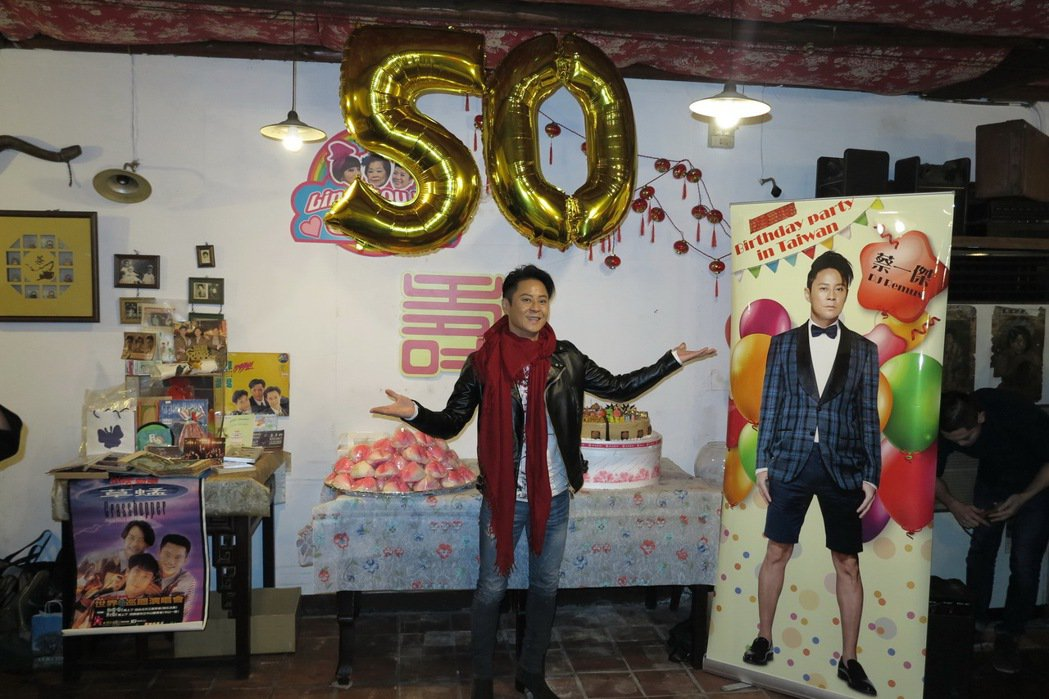 蔡一傑歡慶50大壽。圖/寰亞提供