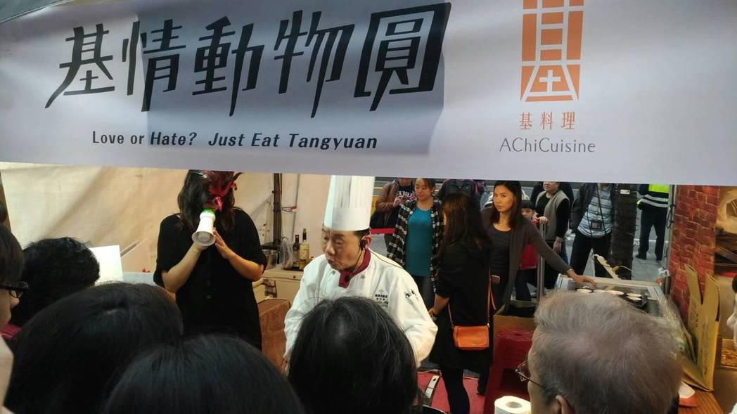 阿基師親自示範湯圓料理。記者李姿瑩/攝影