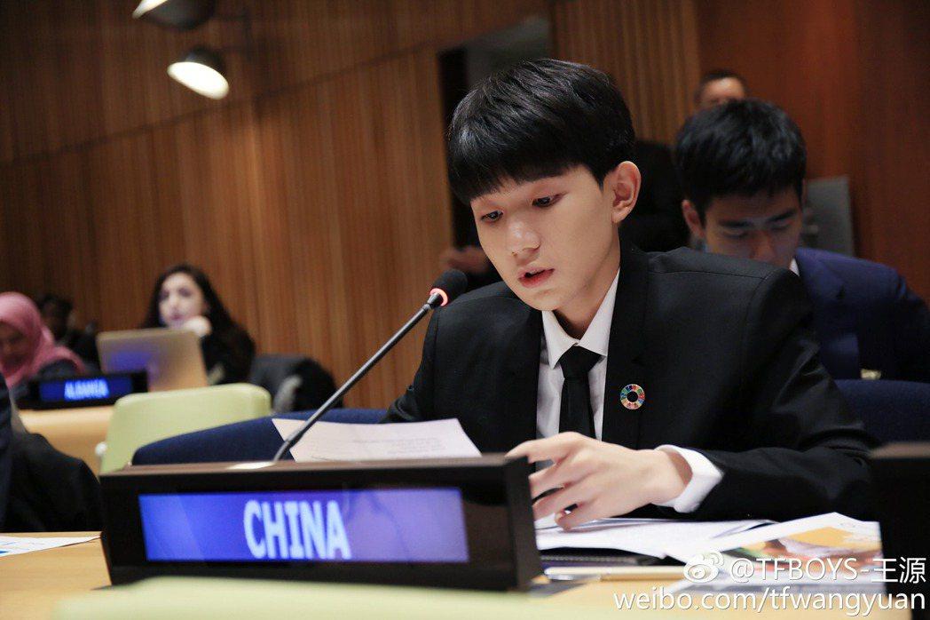 王源2月1日在微博上貼出他在聯合國總部的照片,證實他代表中國大陸參加聯合國經濟及...