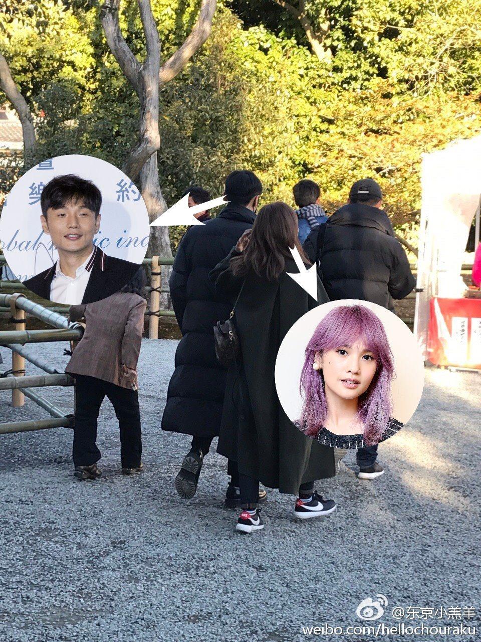 李榮浩(左)與楊丞琳(中)出遊再被網友捕獲。 圖/擷自東京小羔羊微博