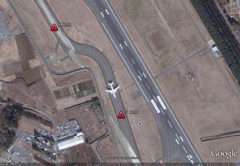 成田機場為了避開釘子戶,飛機跑道轉彎。圖/取自網路