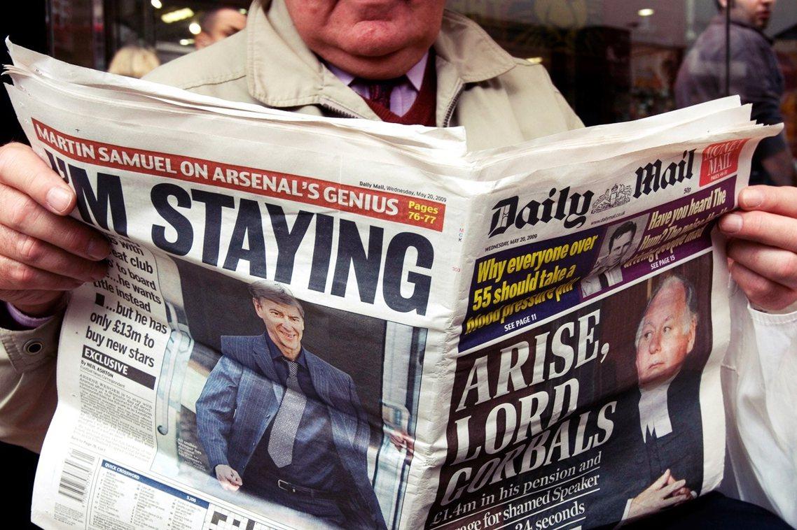 維基認證:英國研究之祖《每日郵報》為「不可靠來源」。 圖/美聯社