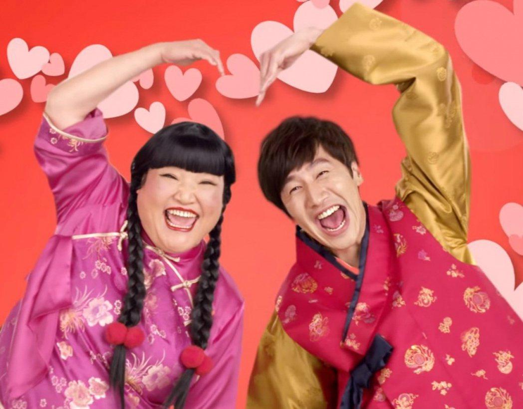 魯芬(左)曾與李光洙合拍廣告。圖/摘自YouTube