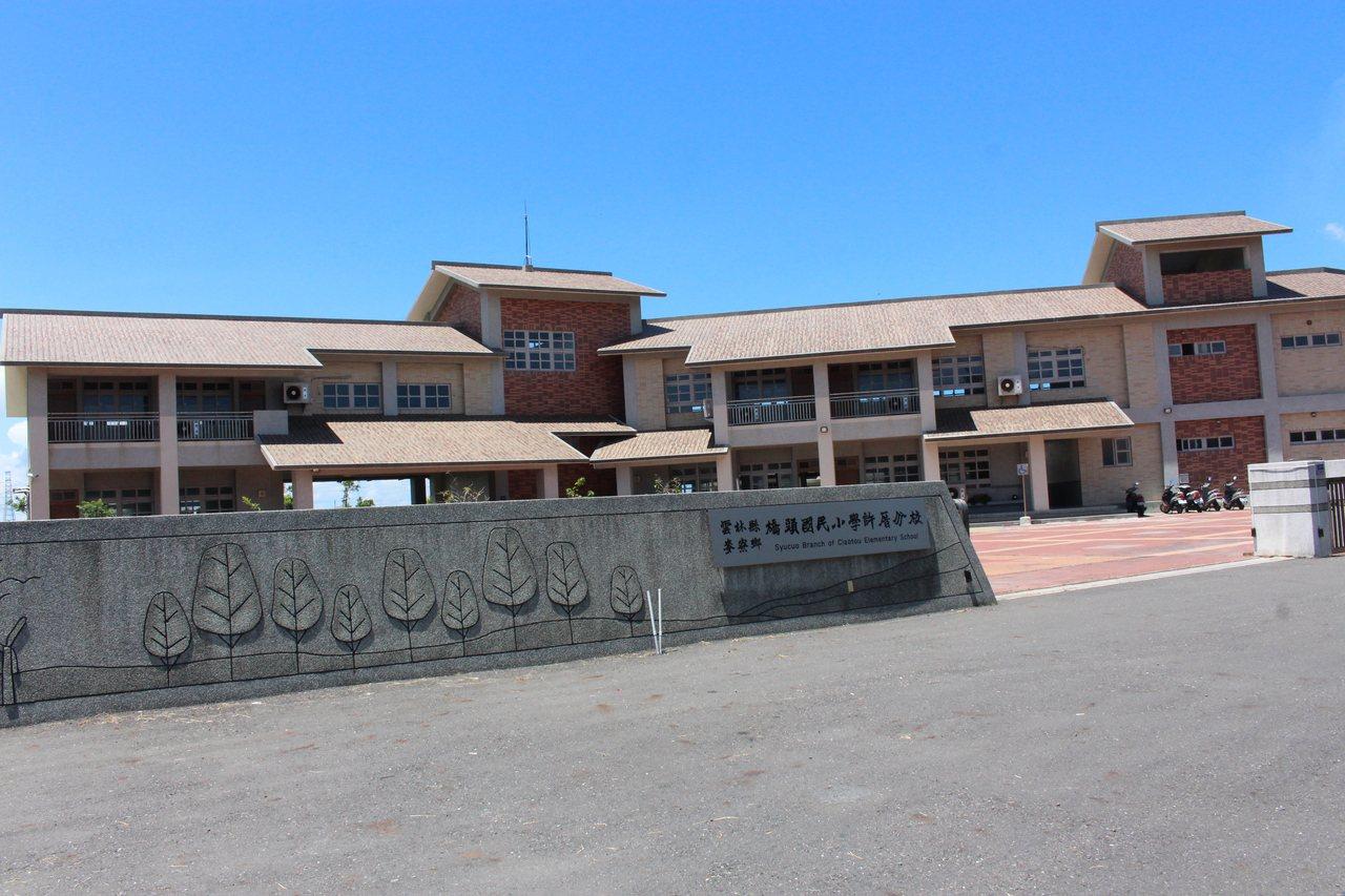 雲林縣橋頭國小許厝分校是否該遷校爭議未決。 聯合報系資料照片