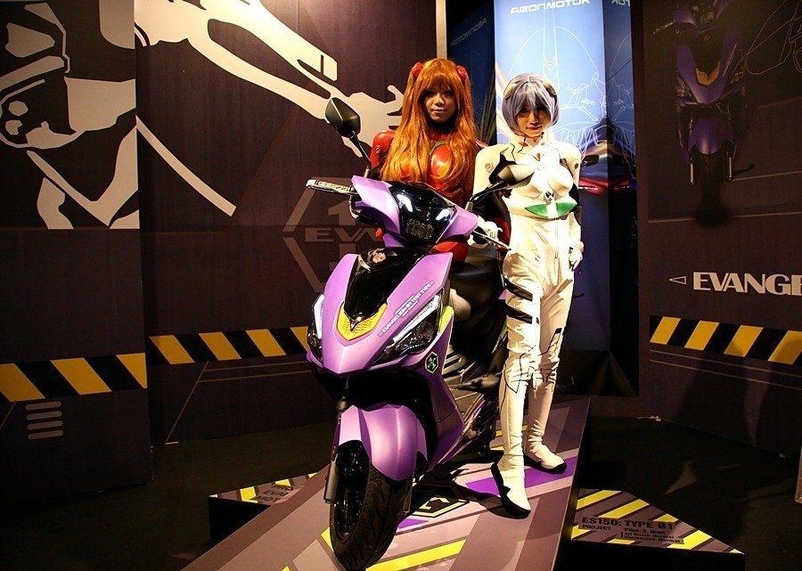 Aeon宏佳騰機車與日本動畫《新世紀福音戰士》合作推出聯名車款。 記者林和謙/攝...