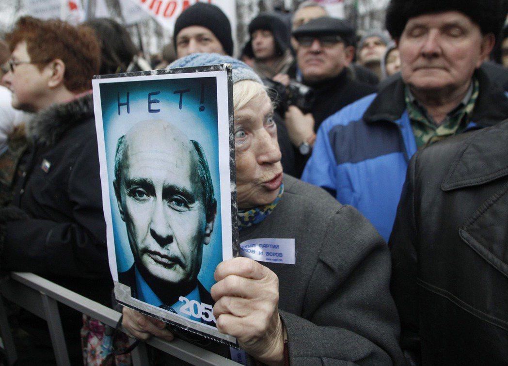 歐巴馬直到卸任都堅信,俄羅斯已經衰弱,無力與美國競爭,但其任內不但無法穩定歐洲,...
