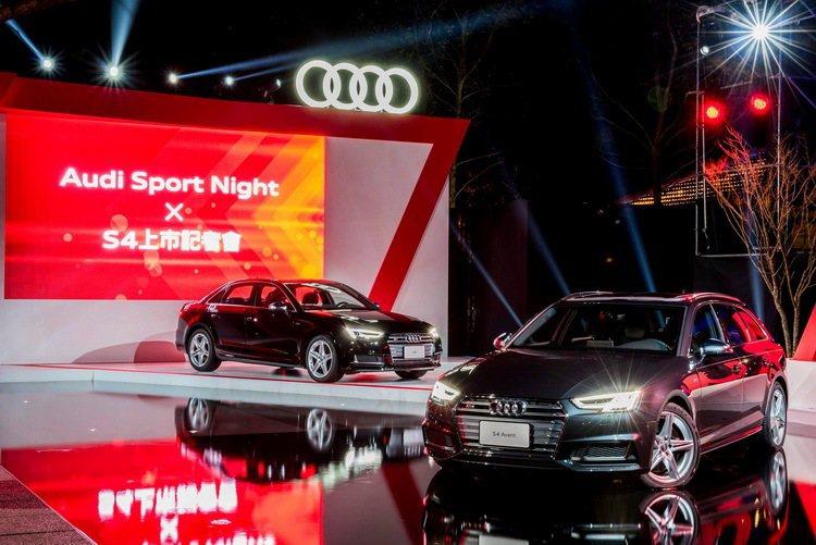 奧迪旗下S Model性能車系最新鉅作Audi S4/S4 Avant於2月8日...