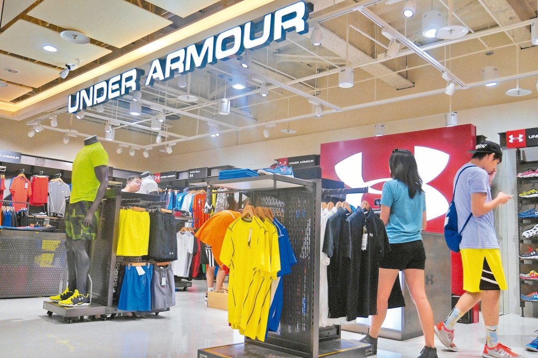 運動服飾品牌Under Armour(UA)。 本報資料照片