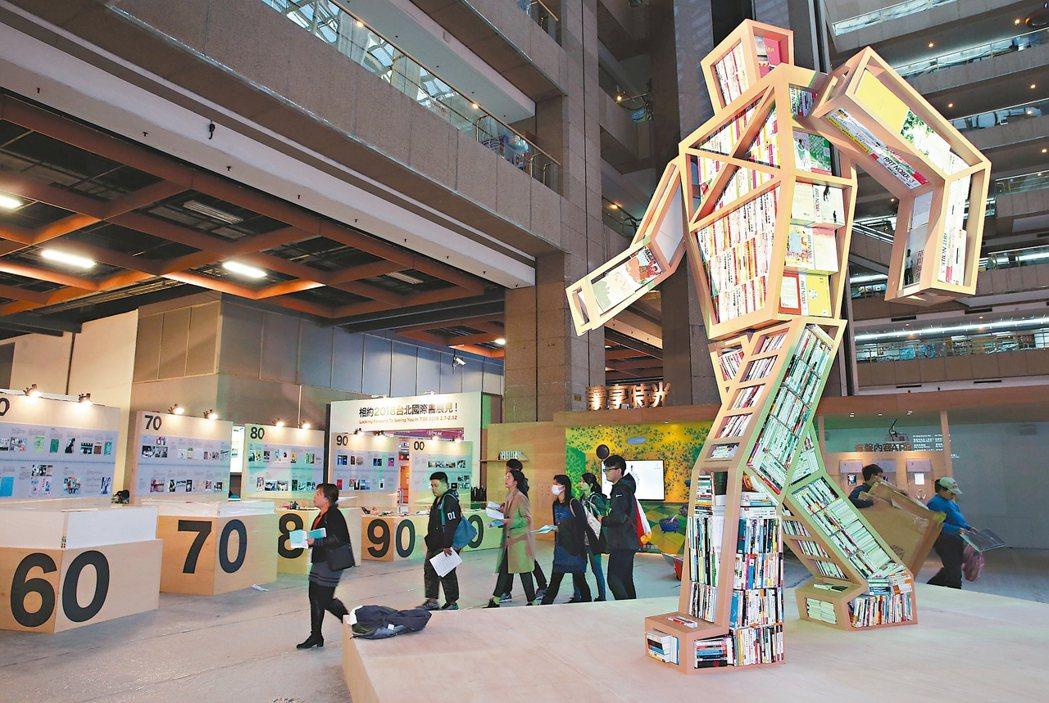二○一七台北國際書展主視覺「樂讀行走人」,高達六米高。 記者林俊良/攝影