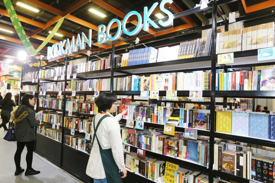 「2017台北國際書展」上午在台北世貿展覽館開幕。記者曾學仁/攝影