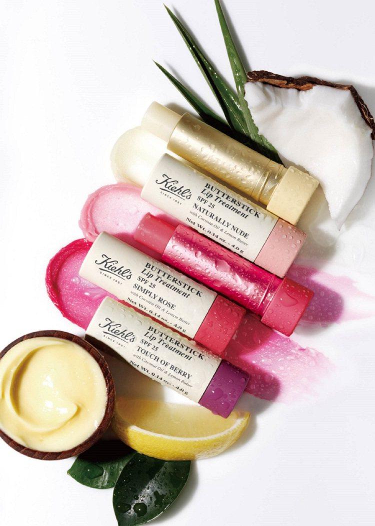 檸檬奶油護唇膏SPF25(共4色),4g,售價700元。圖/Kiehl's提供