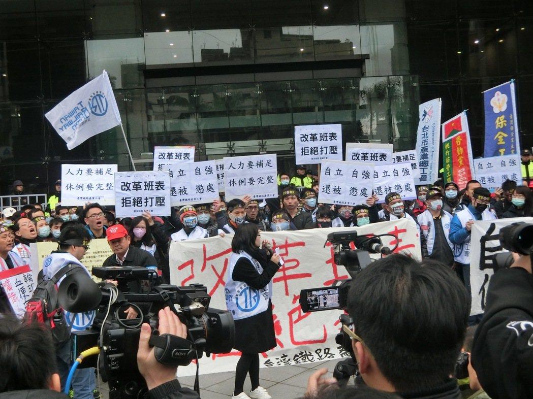 圖為台鐵工會抗議血汗班表,要求撤銷曠職懲處。圖/本報系資料照