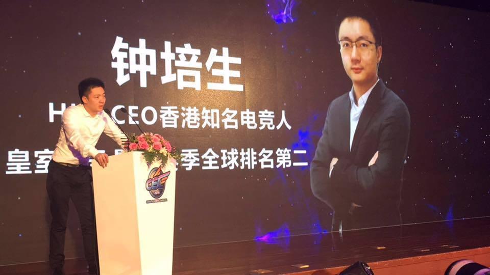 HKE能拿到上千萬美金的融資可謂是亞洲電競圈的指標性新聞。