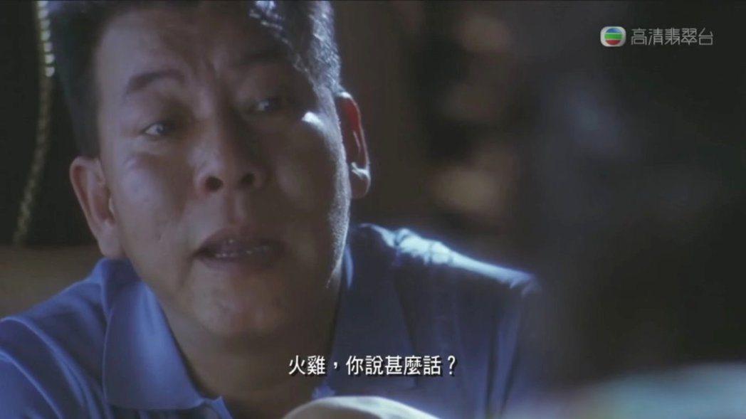 李兆基在電影《食神》中也演出過。 圖/擷自Youtube