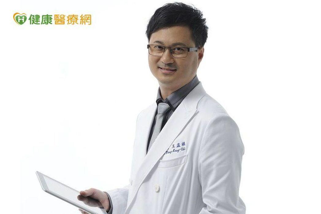 王孟祺醫師提醒,避免乾眼症睡眠充足、勿長時間用眼及戴隱形眼鏡,眼睛不適盡速就醫,...