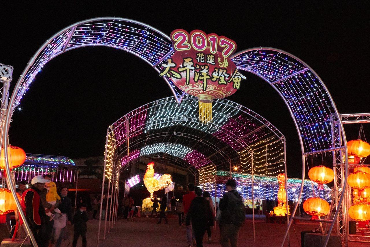 花蓮太平洋燈會本周六、日推出元宵、情人節活動,六期重劃燈區除了超高的15米主燈,...
