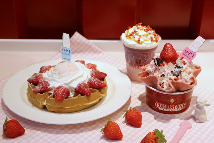 COLD STONE草莓季系列,售價120元至220元。圖/記者沈佩臻攝影