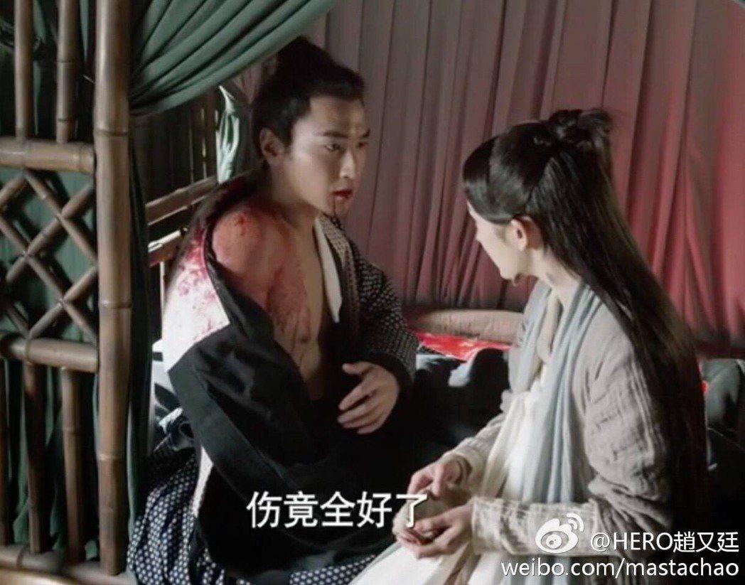 楊冪、趙又廷主演「三生三世十里桃花」劇情虐心。圖/摘自趙又廷微博