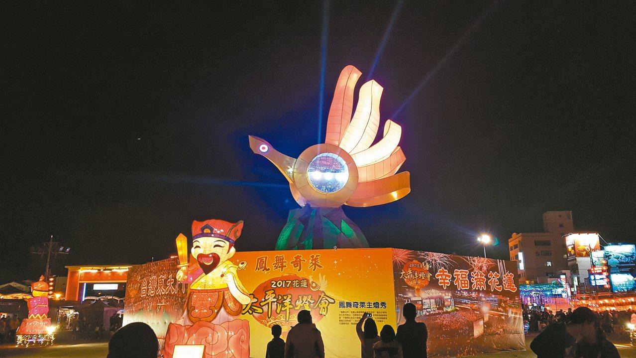 花蓮太平洋燈會六期燈區,15米高的主燈「鳳舞奇萊」相當吸睛。 記者王燕華/攝影