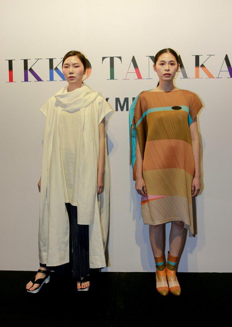 IKKO TANAKA ISSEY MIYAKE服裝系列以穿著詮釋藝術。圖/IS...
