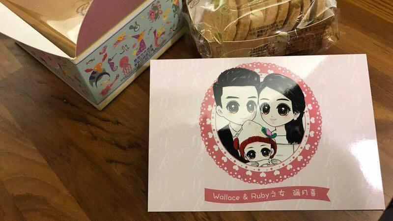 林心如與霍建華和華心寶寶的彌月禮盒曝光。圖/摘自臉書