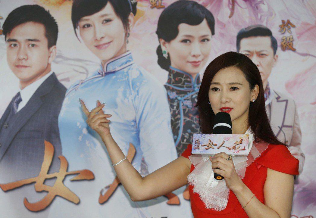 影星翁虹回台宣傳新戲「淚灑女人花」。記者林俊良/攝影