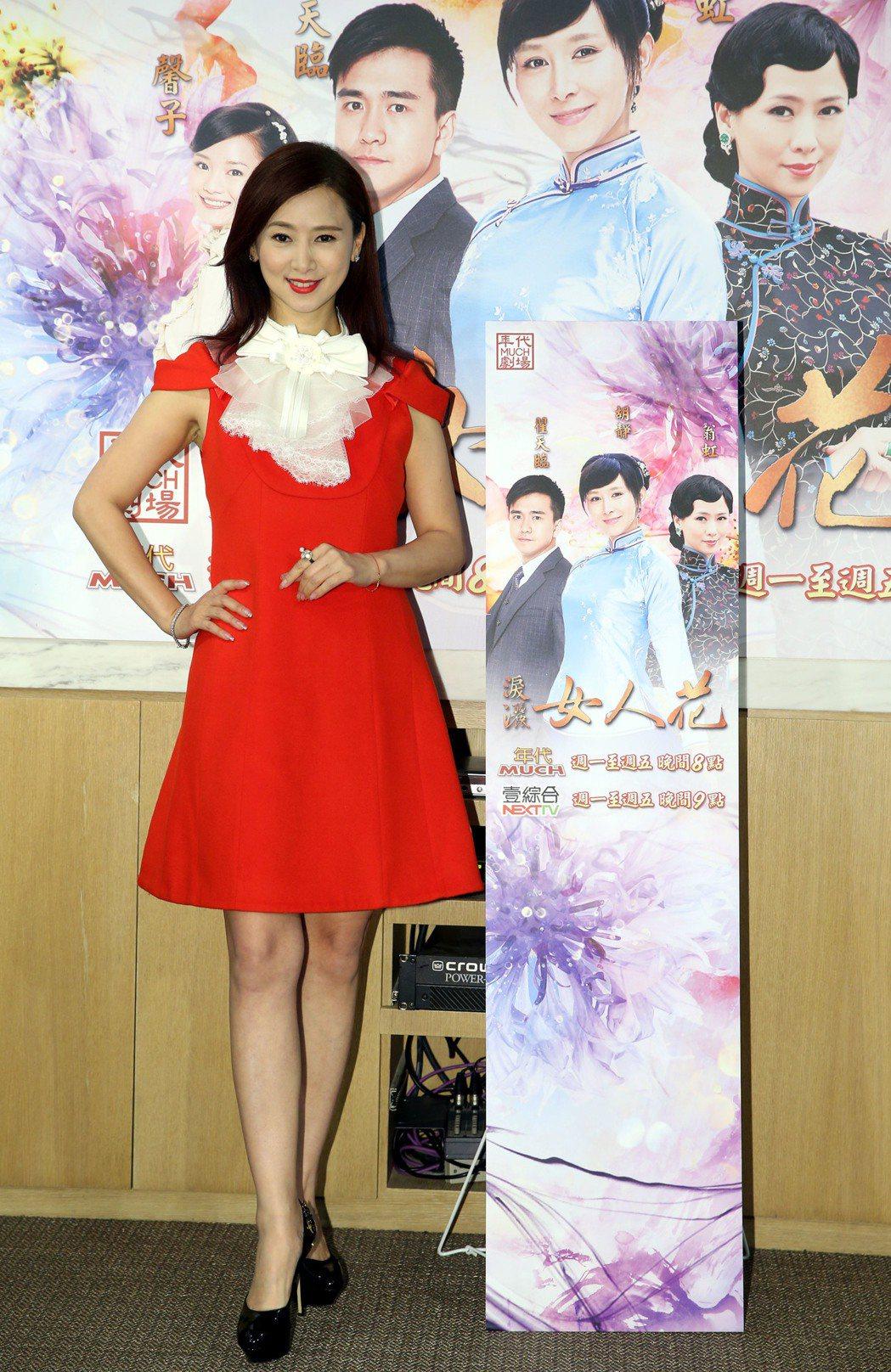 影星翁虹回台宣傳新戲「淚灑女人花」,展現曼妙身材。記者林俊良/攝影