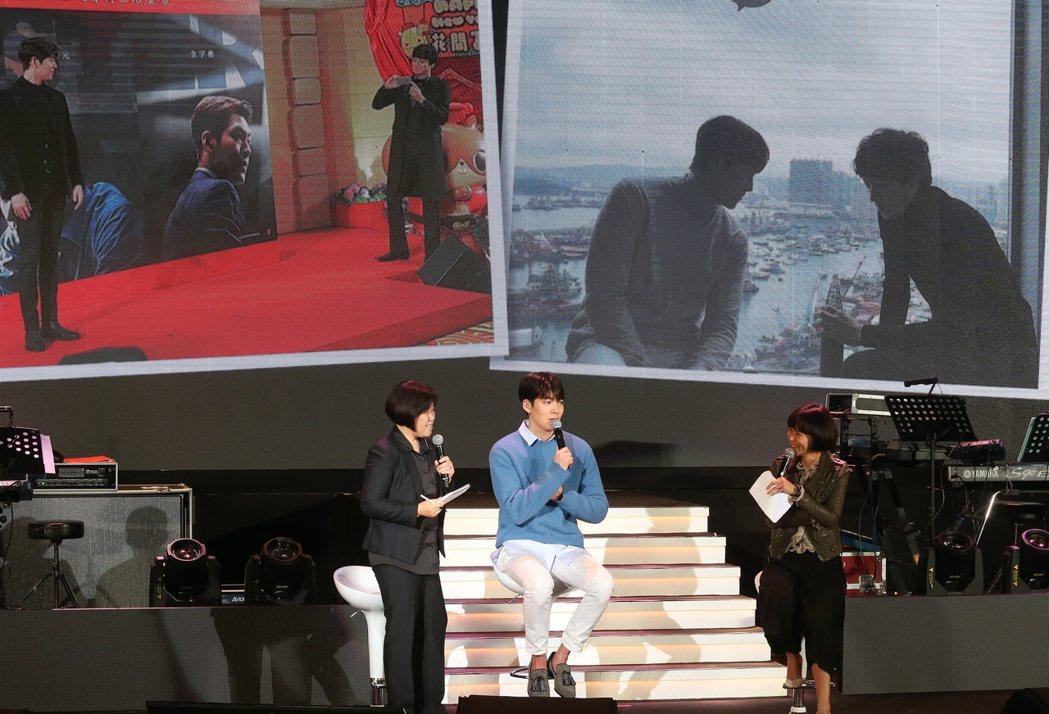 金宇彬(中)昨天舉行粉絲見面會。記者林澔一/攝影