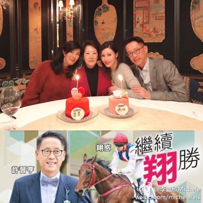 香港女星李嘉欣(右二)昨晚貼出為母親(右三)慶生的照片,她與姊姊(右四)、老公許