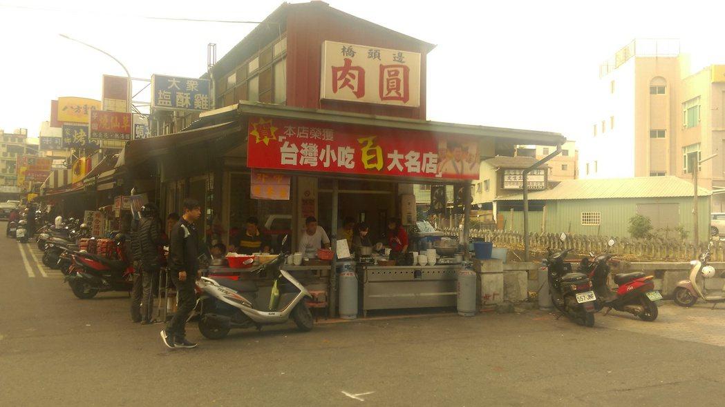 南投市橋頭肉圓曾獲選「台灣小吃百大名店」,這裡已成了南投市的地標。記者張家樂/攝...
