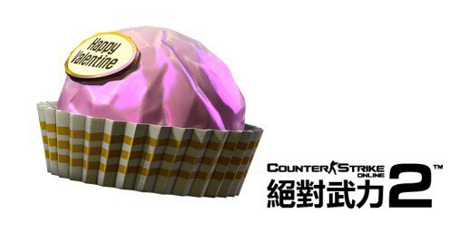 《CSO2 絕對武力Online 2》情人節專屬飾品「巧克力帽」。圖/遊戲橘子提...