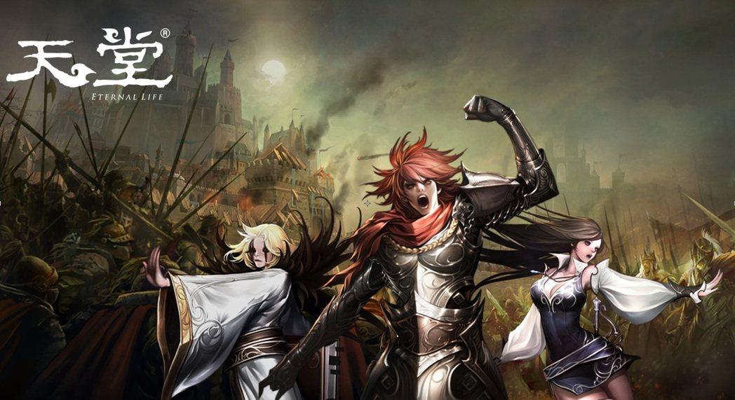 《天堂》情人節邀請玩家一起攜手打「邪惡塔洛斯」和「塔洛斯傀儡兵」。圖/遊戲橘子提...