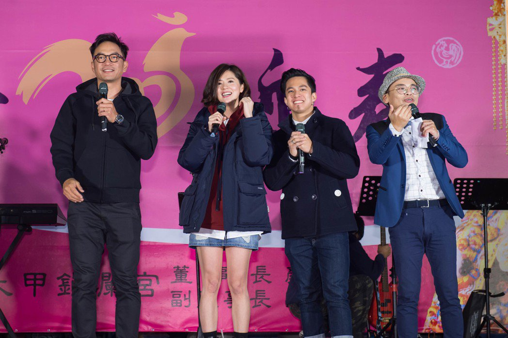 張翰(左起)、林予晞、黃遠為新戲「酸甜之味」宣傳。圖/TVBS提供