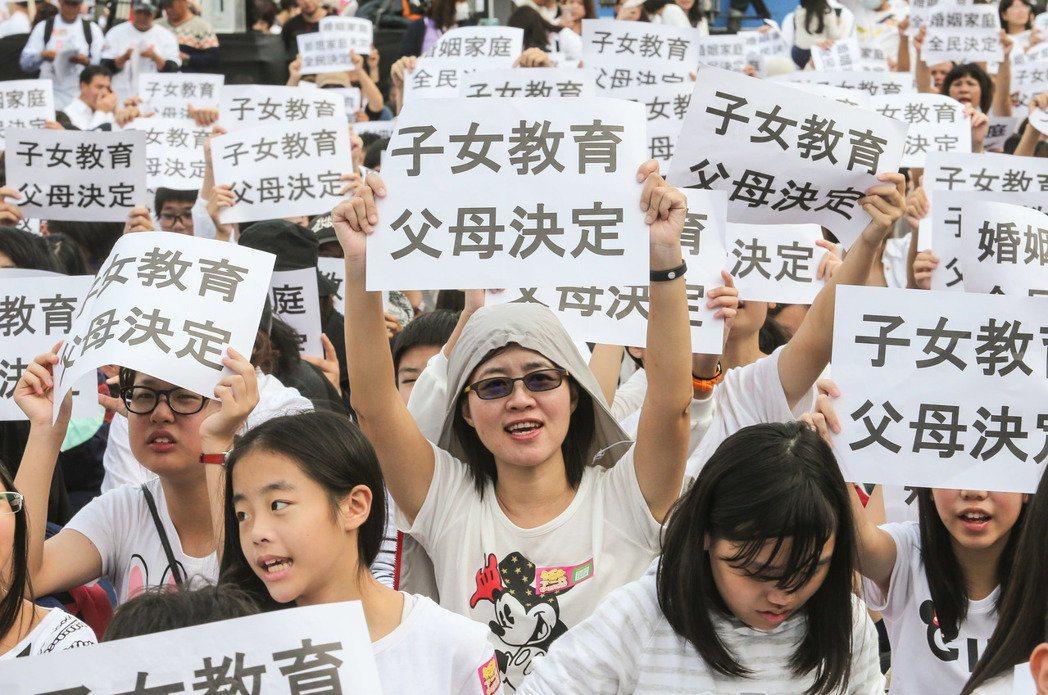 下一代幸福聯盟等反同婚團體走上街頭,訴求「子女教育,父母決定」。 報系資料照