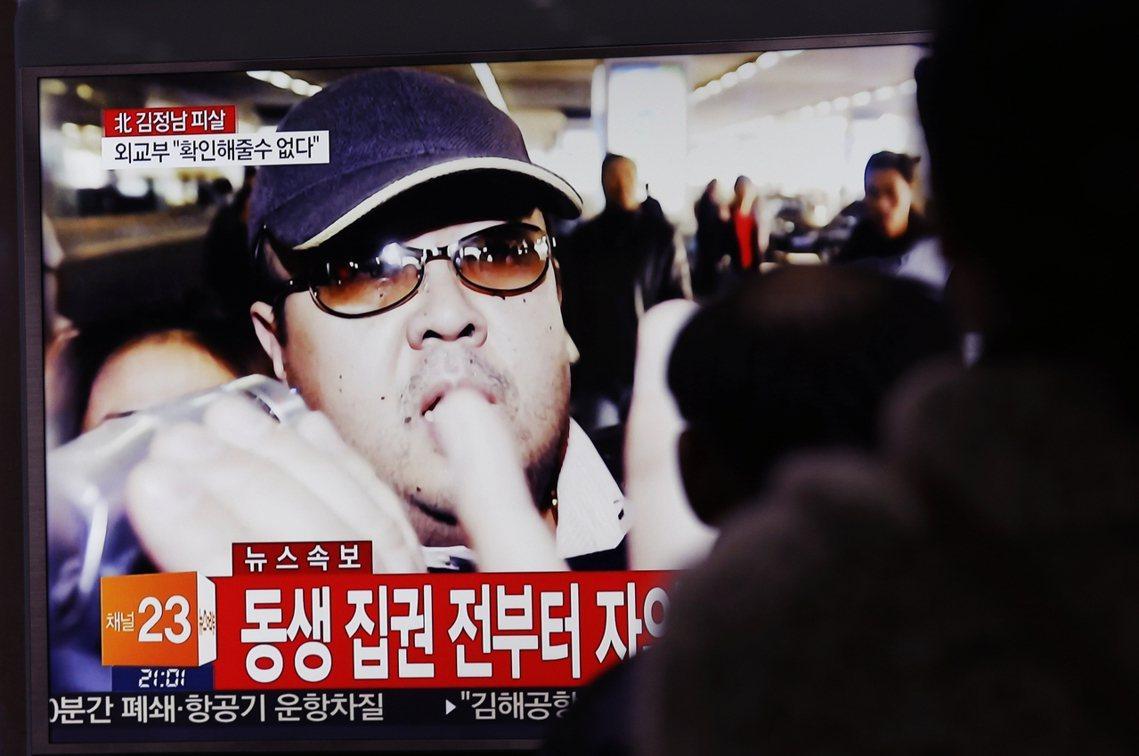 金正男的遇刺過程,目前分為南韓《朝鮮電視台》與馬來西亞《馬新社》的兩種敘述,但說...