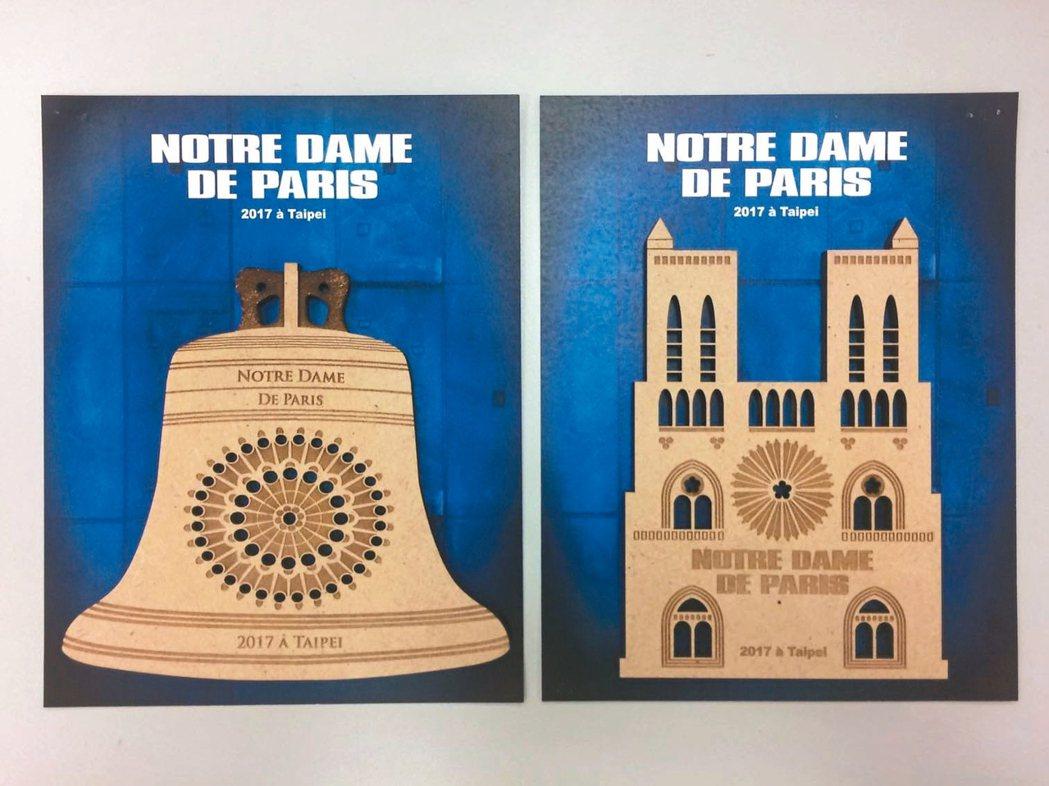 鐘樓怪人 下周五開演 限定紀念商品木質雕花杯墊,包括巴黎聖母院款與銅鐘款。 圖/...
