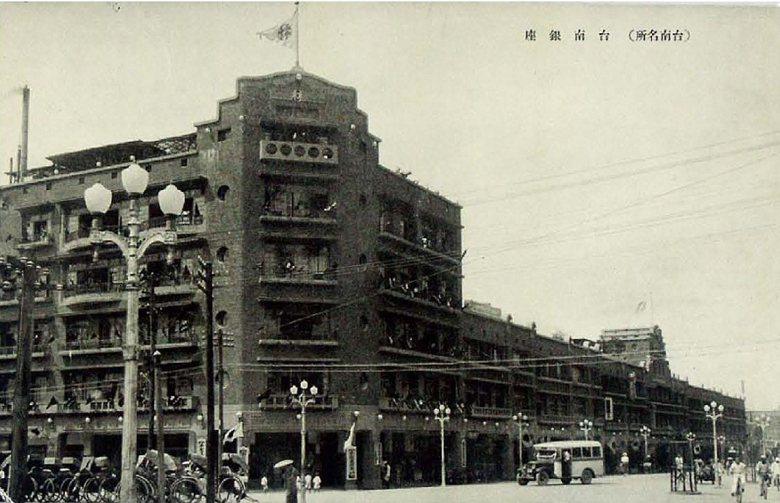 圖為日治時期的林百貨,是當時設備最新穎、豪華的百貨公司。 圖/台南市政府提供