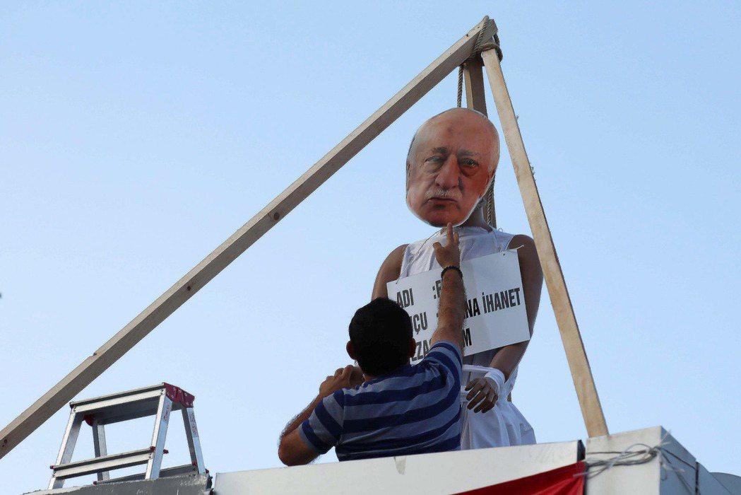 「古蘭組織」也是危害土、美關係的重要原因,土耳其政府在政變過後蒐集相關證據,向美...