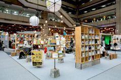 【Podcast】走進台北國際書展:圖書統一定價制度面面觀