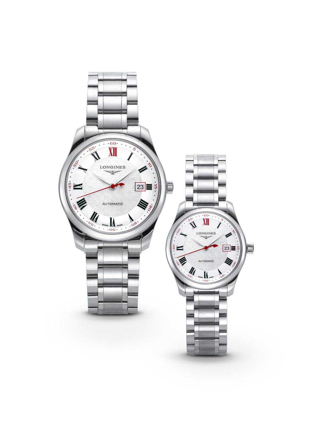 浪琴表特別為DFS廣場打造特別版巨擘系列腕表。圖/摘自微博