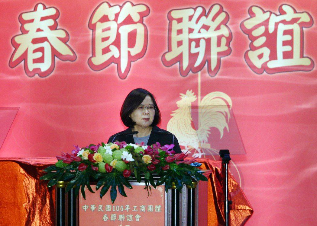 蔡英文總統下午出席八大工商團體新春聯合團拜。記者杜建重/攝影