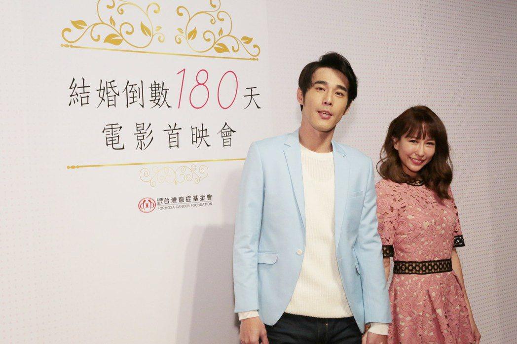 黃騰浩、潘嘉麗擔任乳癌防治公益宣傳大使。圖/台灣癌症基金會提供