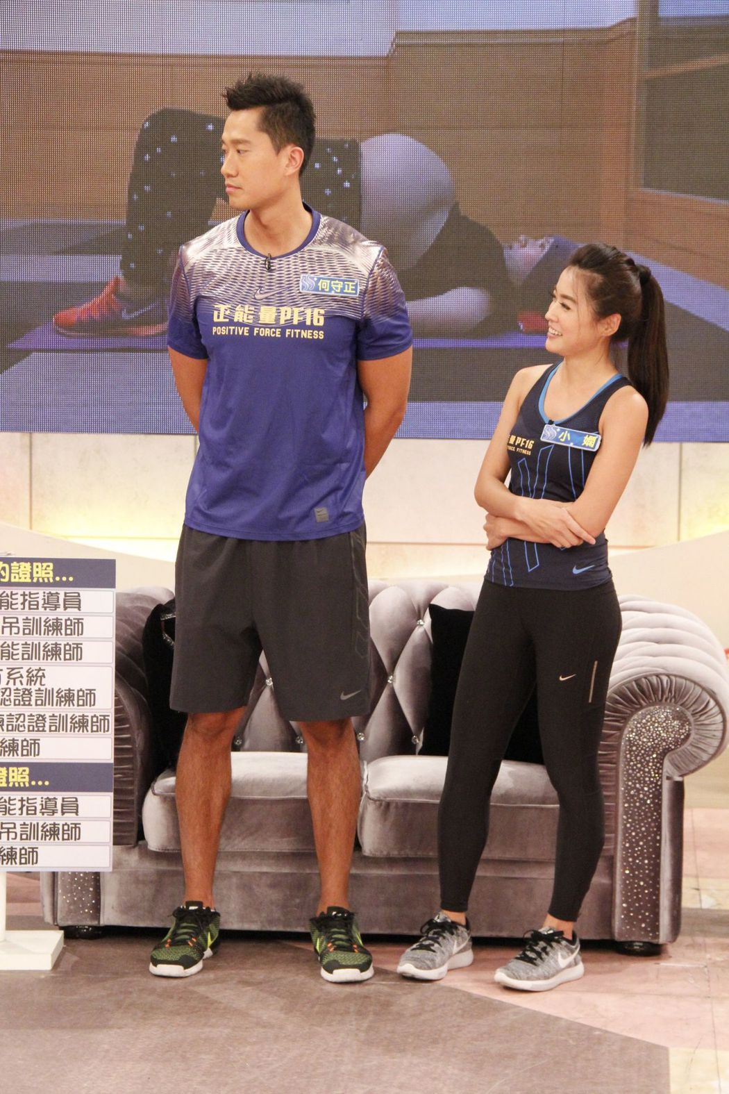 小嫻(右)為愛而動,為了接觸何守正才開始運動,身形瘦了不少,但兩人身高差仍是話題...