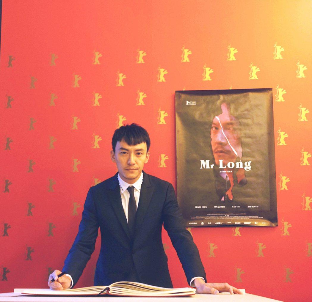 由日本導演薩布執導、張震主演的電影「龍先生」,14日在柏林影展舉行世界首映。 圖
