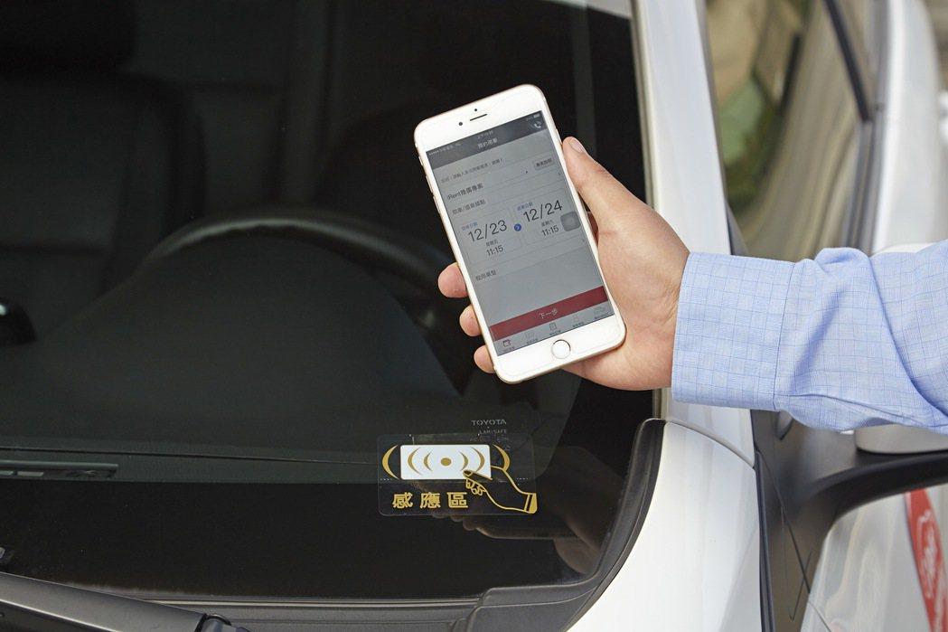 手機即可取車。 圖/和運租車提供