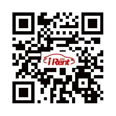 iRent QR code。 圖/和運租車提供