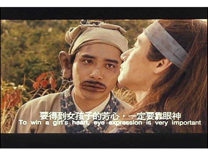 梁朝偉(左)與張學友在電影「射鵰英雄傳之東成西就」裡激盪火花。圖/取自網路