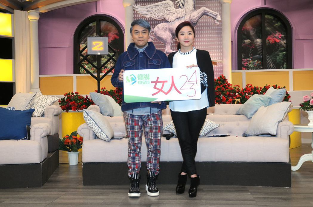 陶子與蔡康永。圖/衛視中文台提供