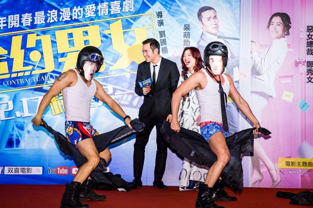 張孝全、鄭秀文出席「合約男女」台北首映。圖/双喜提供